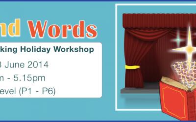 Beyond Words – A Public Speaking Holiday Workshop